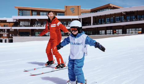 Club Med 2020/21 Asia Snow Resorts Sale!