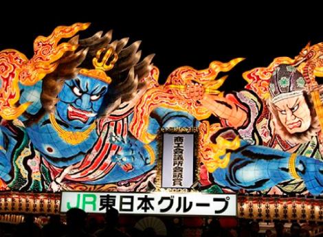 Princess 8N Northern Japan with Nebuta Festival